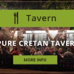 Platanos_tavern