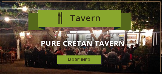 platanos_tavern_anopoli